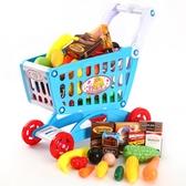 過家家購物車玩具套裝 兒童超市仿真蔬菜水果寶寶益智玩具WY 快速出貨免運
