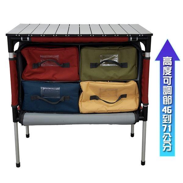 行動廚房 多功能折疊收納桌(附收納袋x3+保溫袋x1) 露營 旅遊【獨家代理美國Camp Chef】
