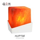 鹽燈 桌燈 NUPTSE簡約造型鹽燈 桌燈 【DD House】