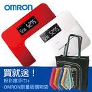 OMRON HBF-254C歐姆龍體脂計...