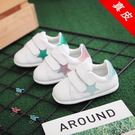 兒童小白鞋女寶寶星星軟底真皮學步鞋休閒鞋【洛麗的雜貨鋪】