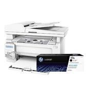 【搭CF217A原廠碳粉匣一支】HP LaserJet Pro M130fn 黑白雷射傳真複合 登錄送禮卷