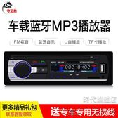 CD播放器12v24V通用貨車載MP3播放器插卡收音機代替汽車藍芽音響CD主機DVD免運
