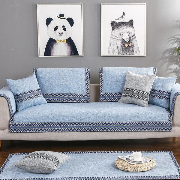 七格格美式棉麻沙發墊簡約現代四季布藝通用透氣純色沙發套罩全蓋 【PINKQ】