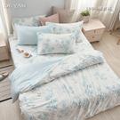 《DUYAN竹漾》台灣製 100%精梳棉雙人加大床包被套四件組-幕間如煙