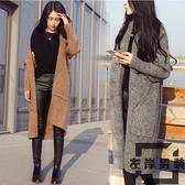 韓版中長款開衫毛呢外套女寬松毛衣加厚針織衫外搭【左岸男裝】