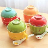 泡麵碗可愛水果陶瓷碗套裝日式餐具帶蓋勺泡面碗創意泡面杯飯碗湯碗  萌萌