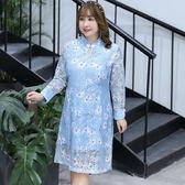 中大尺碼~水滴領扣盤長袖旗袍洋裝(XL~4XL)