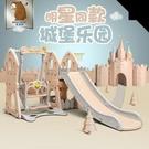 滑梯兒童室內家用幼稚園小型寶寶滑滑梯秋千組合遊樂場玩具wy