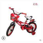 雙11狂歡兒童自行車男孩女孩腳踏車2-3-4-5-6-7歲寶寶小學生 【新品優惠】 LX