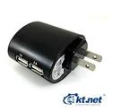 【鼎立資訊】ktnet 旅行用 2PORT AC轉USB充電桶5V3A 高速充電 穩壓安全 隨插隨用黑色