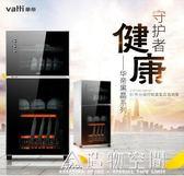 Vatti/華帝ZTP80-GB101立式消毒櫃家用迷你碗筷餐具二星級消毒櫃 220VNMS造物空間
