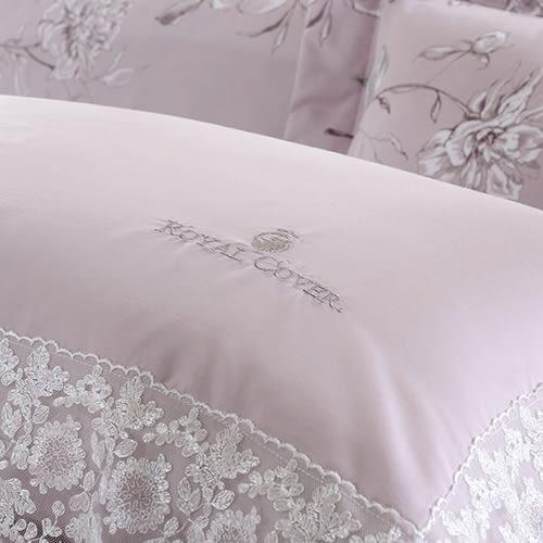 床罩組/雙人加大-6x6.2尺-中式全套-天絲-獨家花色-[迎風]-59188-(好傢在)