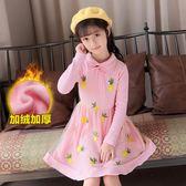 女童洋裝連身裙 冬裙韓版兒童洋氣網紗小女孩公主裙寶寶裙子潮-炫科技