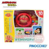Bandai 麵包超人嬰兒車旋律方向盤