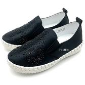 《7+1童鞋》 輕便好穿 亮鑽百搭 舒適柔軟 休閒鞋 懶人鞋 E299 黑色