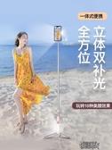 閃魔自拍桿手機直播支架通用型藍芽蘋果7xsmax三腳架華為oppo迷你8p小米iphonexs無  交換禮物