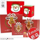 紅底聖誕老人麋鹿包裝禮品袋 紙袋 小號