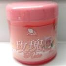 綠薰舒 玫瑰按摩膏 30ml~取代康馨之前銷售豐穗spa精油膏【2003559】