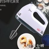 電動打蛋器家用小型特價手持雞蛋奶油打發器烘焙迷你半自動攪拌機  海角七號