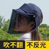 防曬帽騎車偏光防紫外線遮陽帽女遮臉面罩夏太陽帽【橘社小鎮】