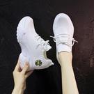 椰子鞋 內增高飛織運動鞋女2021夏新款厚底小個子透氣彈力休閒跑步椰子鞋