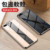 iPhone 7 8 Plus 手機殼 保時捷二代 電鍍 鏡面 奢華 全包 有機玻璃 軟殼 防摔 保護殼 保護套