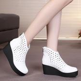 真皮鏤空短靴 高跟厚底洞洞涼靴【多多鞋包店】z29