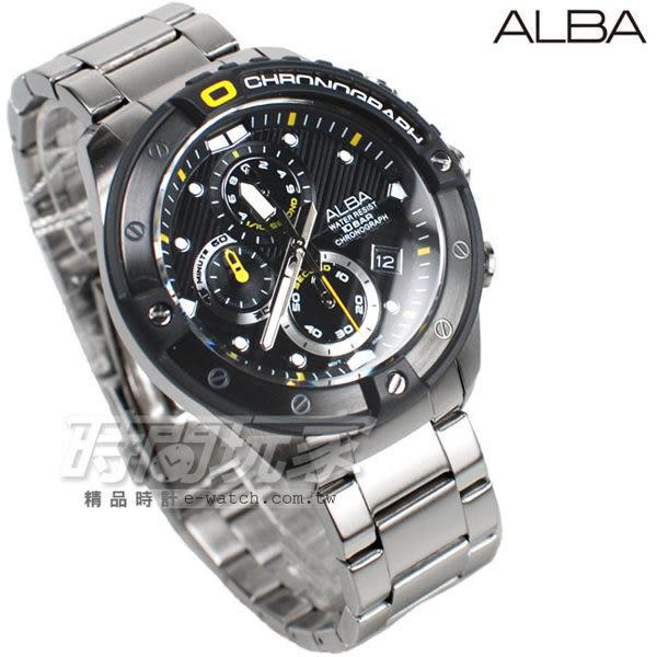 ALBA雅柏錶 勁 三眼多功能計時碼錶 不銹鋼帶 黑色 男錶 AM3323X1 VD57-X071D 黑 軍錶 復古 三眼