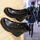 馬丁靴馬丁靴女英倫風新款潮秋冬厚底瘦瘦短靴百搭春秋單靴子 快速出貨