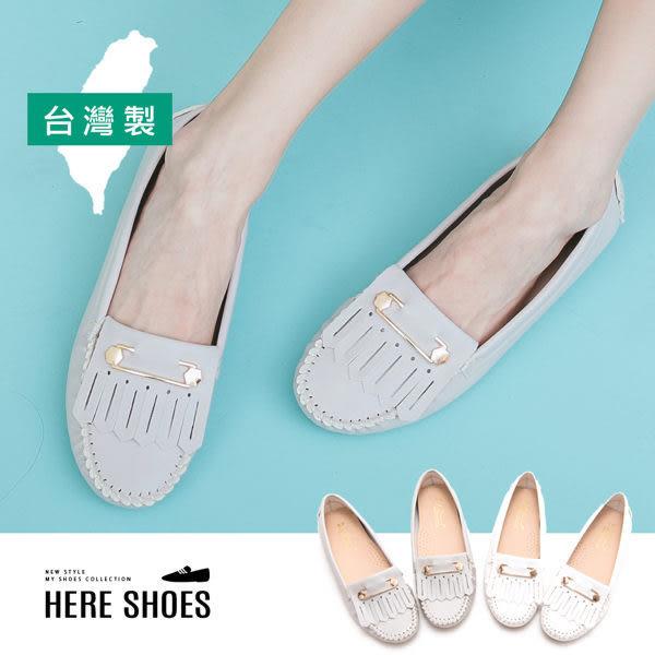 [Here Shoes]娃娃鞋-舒適乳膠鞋墊金屬別針皮革圓頭包鞋小白鞋豆豆鞋樂福鞋娃娃鞋MIT台灣製 AA118