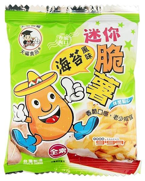 【吉嘉食品】小博士迷你脆薯(海苔) 300公克,全素 [#300]{473-601}
