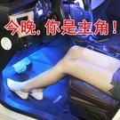 汽車氛圍燈車內改裝車載內飾腳底氣氛燈無線usb音樂節奏燈光裝飾 「夢幻小鎮」