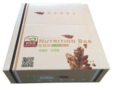 野菽家營養棒~海苔藜麥40公克/條(12條/盒)