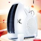 台灣110V取暖器冷暖風機220V美國日...
