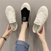 女鞋一腳蹬2020夏季新款網鞋女懶人網紗樂福鞋平底透氣運動小白鞋