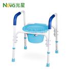 【光星】鋁製便器椅 馬桶椅 洗澡椅 C8400CC