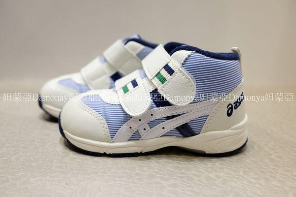 ASICS 亞瑟士 SUKU2 機能鞋 -條紋穩定護踝款 高筒 魔鬼氈 -淺藍 -學步鞋免運