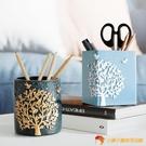 雕花筆筒創意辦公筆桶學生桌面文具收納盒擺件化妝刷筒【小獅子】
