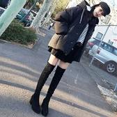 過膝長靴女秋冬平底高跟靴子長筒靴彈力高筒靴5050過膝靴 交換禮物