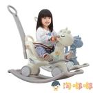 兒童搖搖馬木馬搖椅兩用帶音樂多功能嬰兒小推車寶寶【淘嘟嘟】