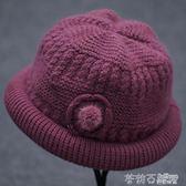 中老年人秋冬帽子女針織盆帽兔毛老太太毛線帽冬老人奶奶帽媽媽帽 茱莉亞嚴選時尚