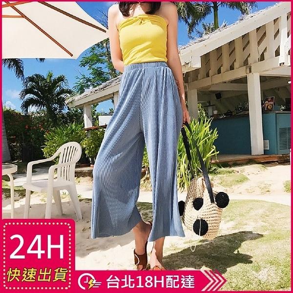 【現貨】梨卡 - 度假沙灘海邊百褶涼感高腰寬鬆長褲沙灘褲C6337