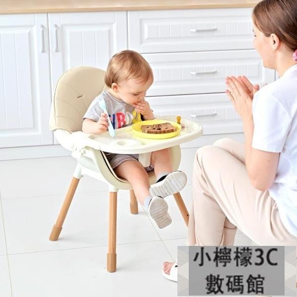 寶寶餐椅嬰兒吃飯椅便攜式多功能家用兒童餐桌椅子實木飯桌學坐凳【小檸檬3C數碼館】