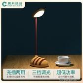 柔光護眼兒童小蜜蜂LED充電臺燈學生宿舍創意臥室床頭小夜 【極速出貨】