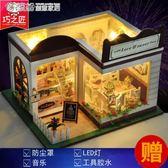diy小屋別墅甜蜜工坊手工制作拼裝房子玩具模型創意生日禮物女生 「繽紛創意家居」