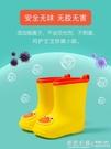兒童雨鞋男童輕便防滑小孩水鞋幼兒一歲半寶寶雨鞋小童雨靴1-2歲 怦然心動