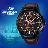 CASIO 卡西歐 手錶專賣店 EDIFICE EFV-520BL-5A 男錶 真皮錶帶 礦物玻璃/玻璃球 防水 日期 秒錶 真皮