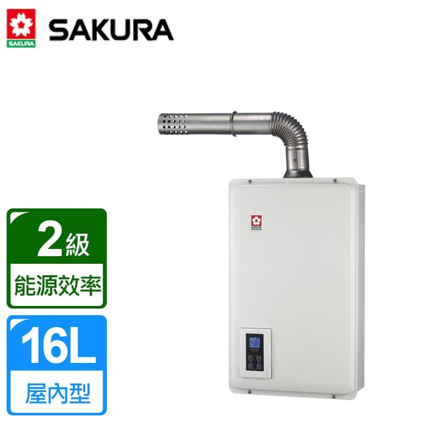 政府節能補助2000 櫻花牌 熱水器 16L浴SPA 數位恆溫強制排氣熱水器 DH-1670A 含安裝