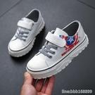 男童鞋子 魔術貼球鞋男童板鞋兒童帆布鞋男童鞋春秋款女童鞋子學生 星河光年